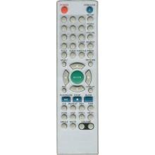 Пульт XORO HSD-2130 box